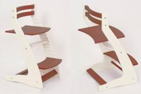 Детский регулируемый стул «ВАСИЛЁК» ВН-01 (бело-коричневый)